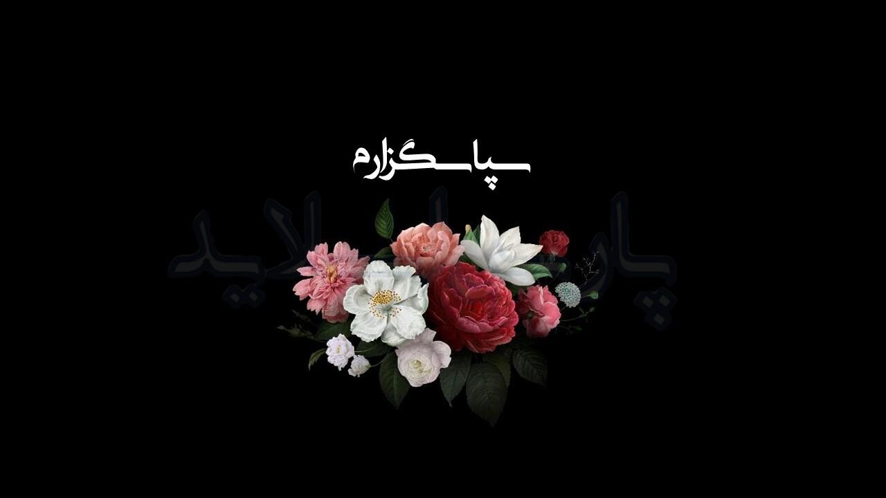قالب- پاورپوینت- گلهای- رنگارنگ
