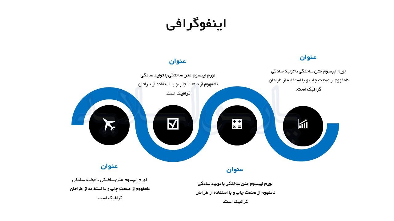 قالب-پاورپوینت-رسانه های-اجتماعی