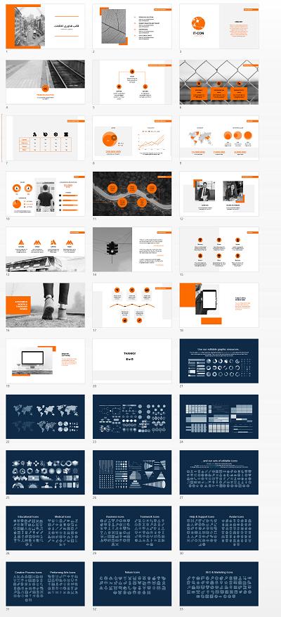 قالب- پاورپوینت- فناوری- اطلاعات