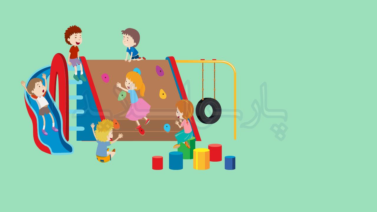 قالب-پاورپوینت-بازی-کودکان