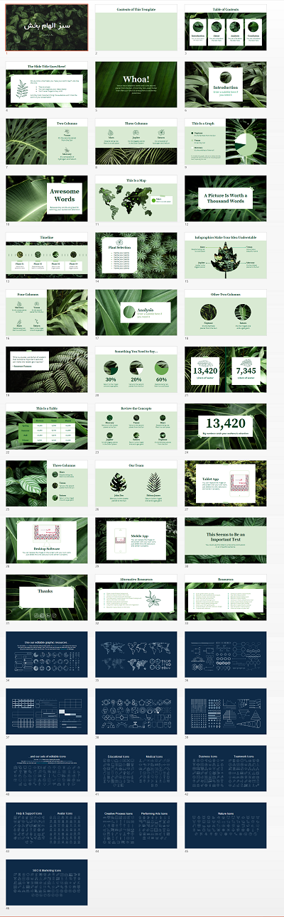 قالب- پاورپوینت- سبز- الهام- بخش (2)
